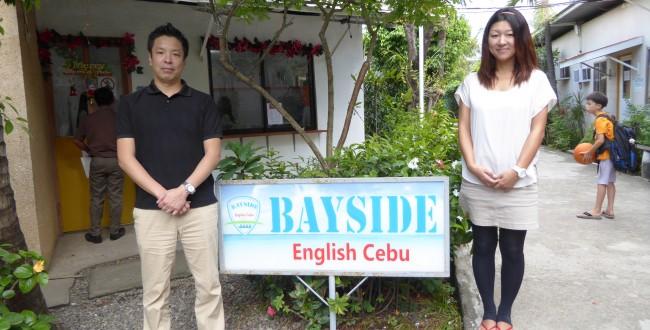 Bayside 2