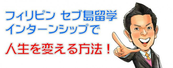 new_完成 バナー